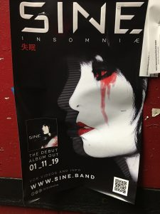 SINE debuts .band domain