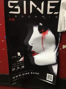 SINE debuts .band domain